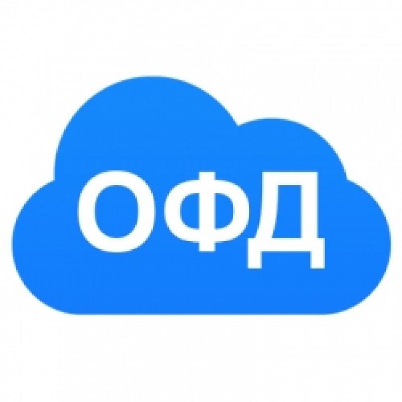 Доступ к ОФД