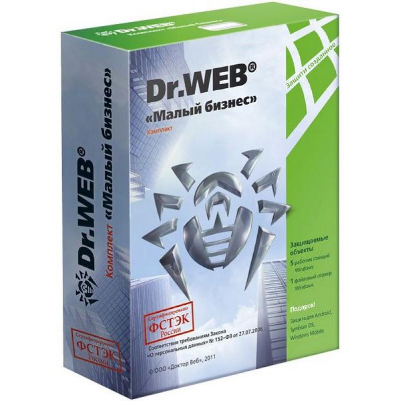 Dr.Web Комплект Универсальный