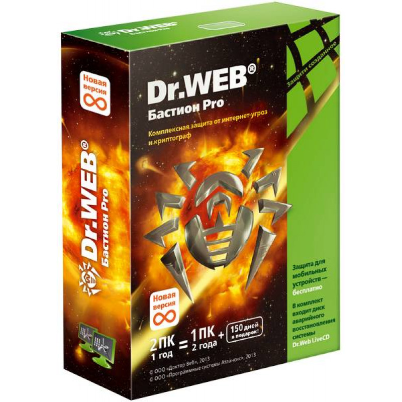 Dr.Web Бастион
