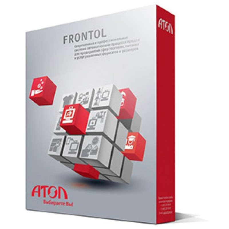 Frontol 5 Торговля