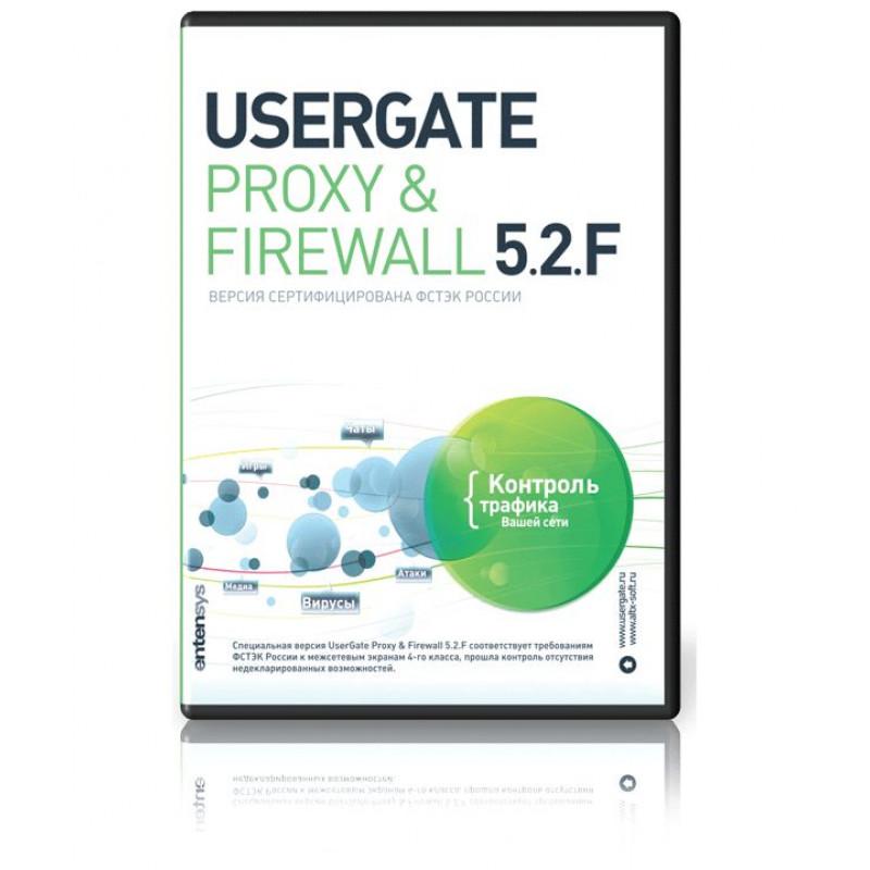 UserGate 6 VPN ГОСТ Прокси-сервер с сертификатом ФСТЭК