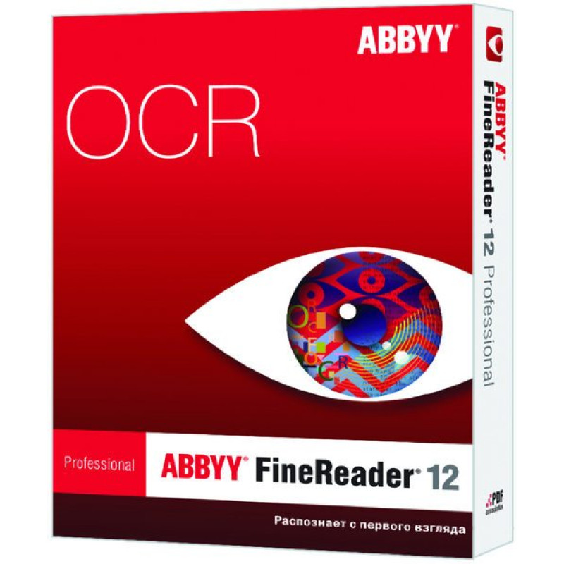 ABBYY FineReader 14 Standard для дома