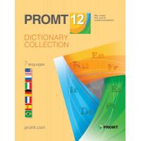 Коллекция словарей ПРОМТ 18 на выбор.