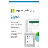 Microsoft 365 для Бизнеса - электронная подписка на 1 год