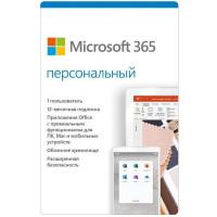 Microsoft 365 Персональный - электронная подписка на 1 год
