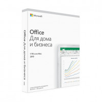 MS Office Home and Business 2019