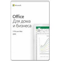 Microsoft Office для Дома и Бизнеса 2019 - электронная лицензия (ESD)
