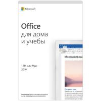 Microsoft Office для Дома и Учебы 2019 - электронная лицензия (ESD)