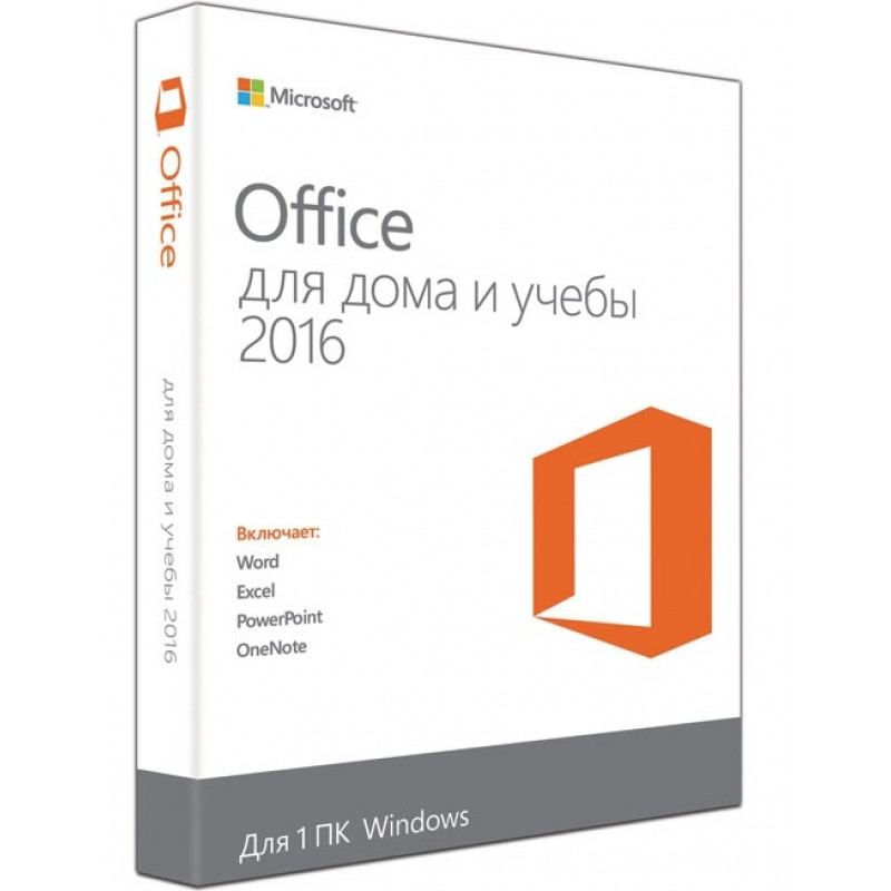 MS Office Home and Student 2016