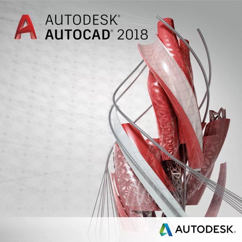 AutoCAD 2018 Subscription