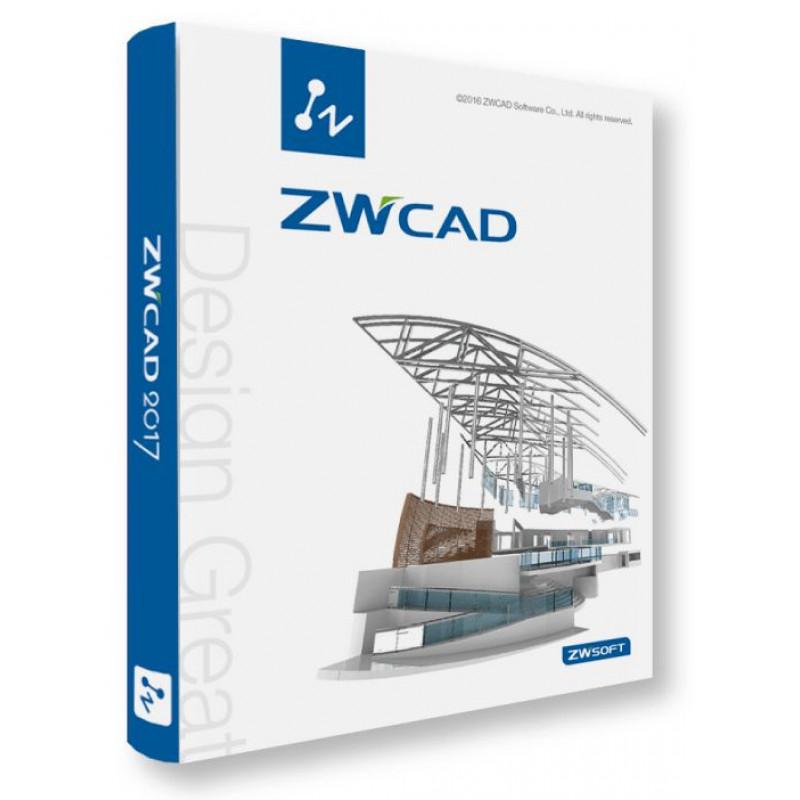 ZwCAD+ 2017 Standard