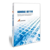 КОМПАС-3D V17