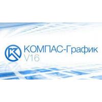 КОМПАС-График