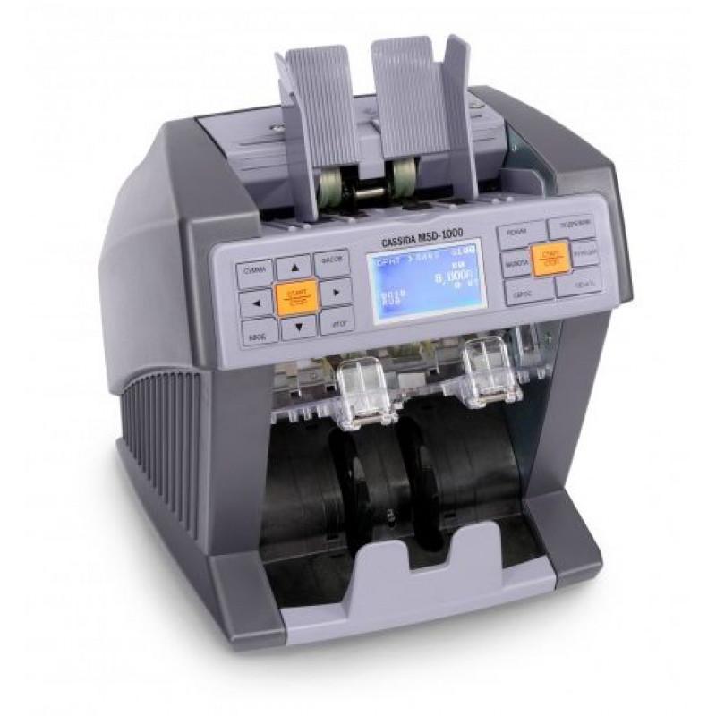 Cassida MSD-1000 двухкарманный сортировщик