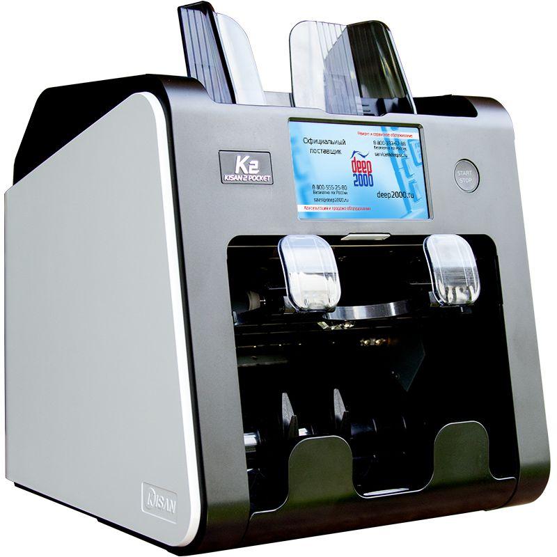 Kisan K2 двухкарманный сортировщик