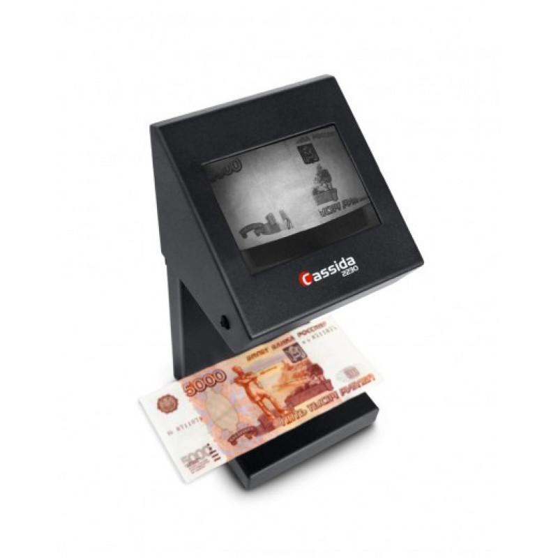 Cassida 2230 LCD детектор валют