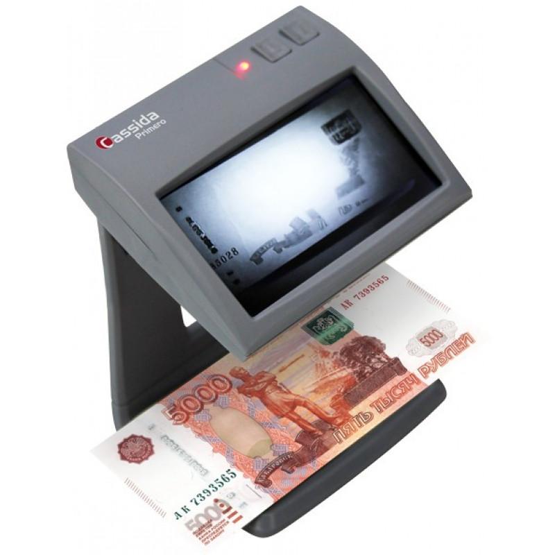 Cassida Primero Laser ИК-детектор банкнот с антистоксом