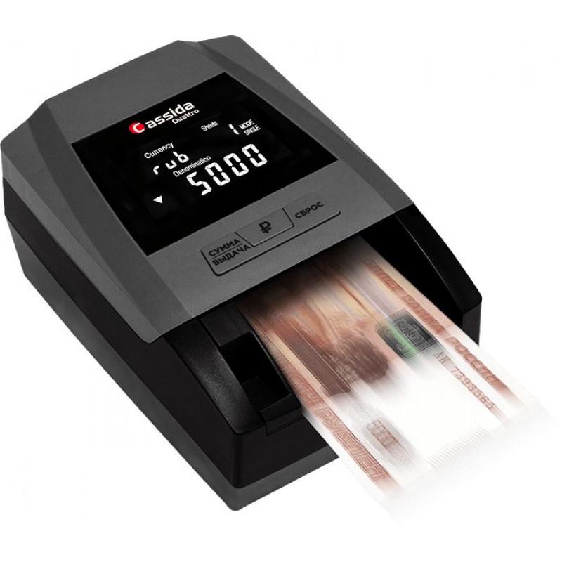 Cassida Quattro V автоматический детектор банкнот