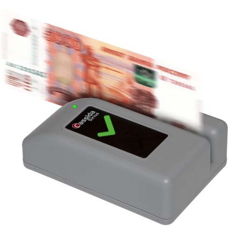 Cassida Sirius S автоматический детектор банкнот