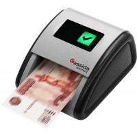 Cassida Quattro Z автоматический детектор банкнот