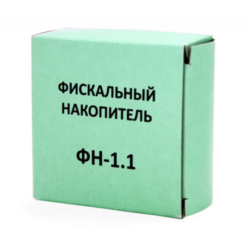 Фискальный накопитель ФН-1.1 на 15 месяцев