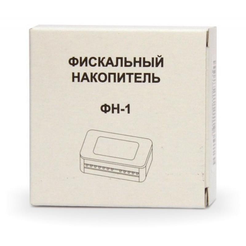 Фискальный накопитель ФН-1 на 13 месяцев