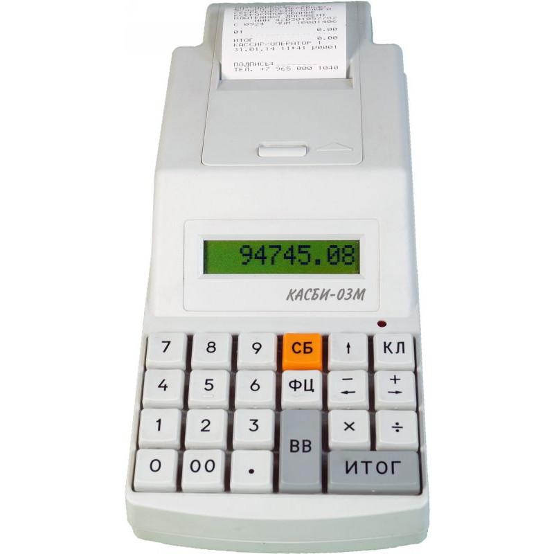 КАСБИ-03М чекопечатающая машина для ЕНВД
